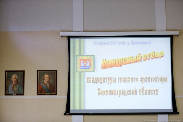 50 оттенков белого презентация, Калининград, дизайн, архитектор, Дураки