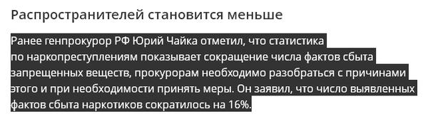 Нужно больше золота Политика, наркотики, РИА Новости