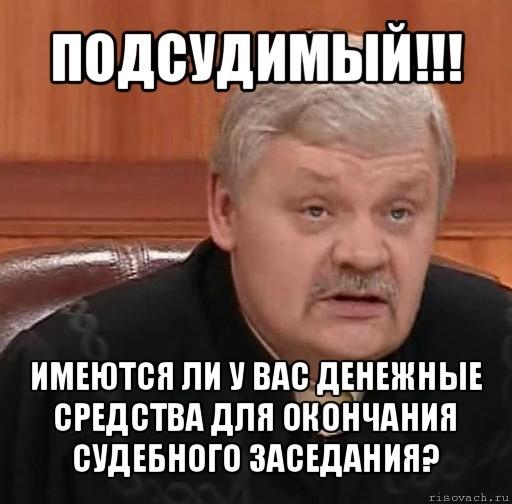Дядя Миша