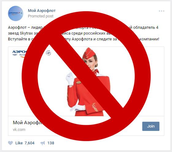 В новостной ленте появилась новая реклама? Адблок не спасает? - У меня есть решение. ВКонтакте, реклама, Adblock, Adblock Plus, vk вконтакте, достали, ublock, uBlock Origin