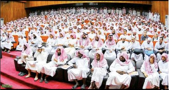 В борьбе обретем мы право свое! Ад для феменисток, прелесть, какая прелесть, Саудовская Аравия