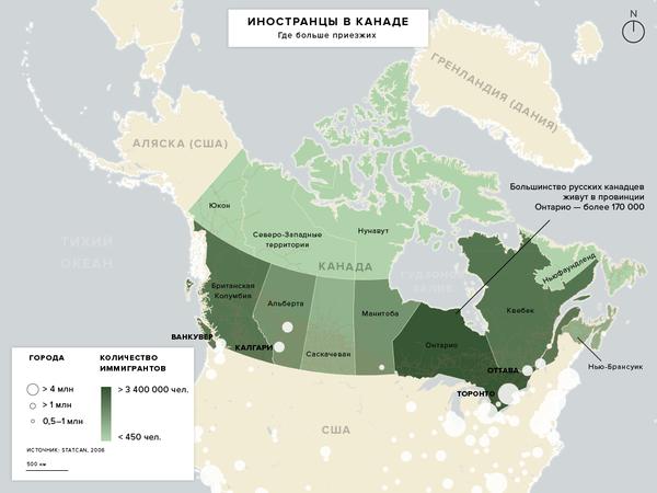 Стоит ли переезжать в Канаду? Понаехали in Canada. Канада, Торонто, Иммиграция, Северная Америка, США, Америка, Кленовый лист, Длиннопост