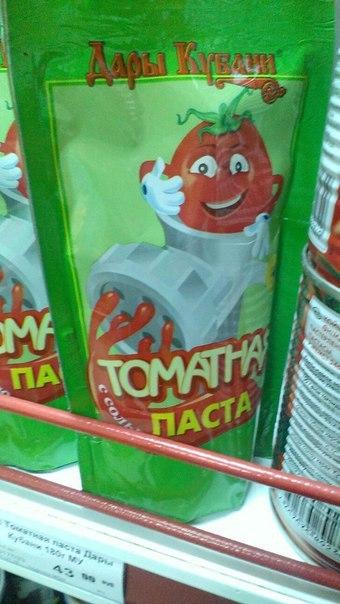 Немного жести из краснодарского магазина