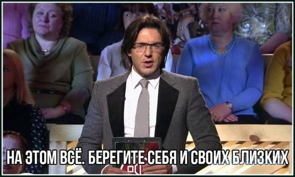 МОШЕННИКИ Красноярск, Онлайн кассы, Мошенники, Магазины обуви
