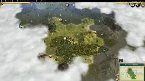 Демократия в Цивилизации 5. Вопрос о покупке клетки. Ход 11. Civilization 5, Demciv, Игры, Скриншот, Демократия, Цивилизация, Пошаговая стратегия, Стратегия, Длиннопост