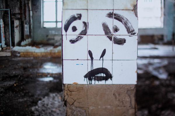 Тагильский стритарт стрит-арт, Нижний Тагил, граффити, заброшенное, Урал, Искусство, длиннопост, мат