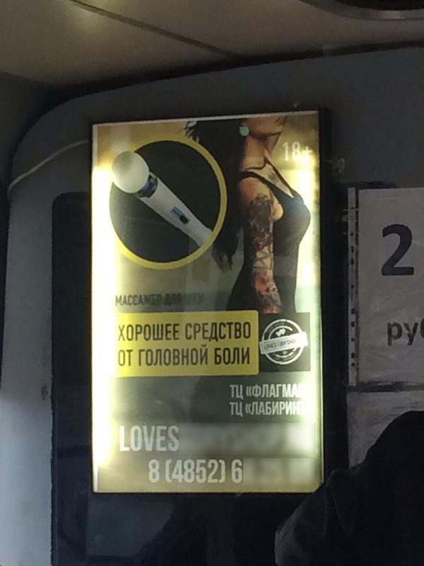 Массаж нннада? Фотография, Ярославль, Массажер, 18+, Реклама