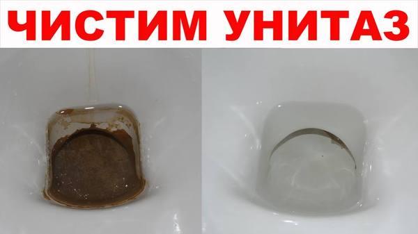 Как очистить УНИТАЗ от УЖАСНОГО известкового налета и мочевого камня? Часть 2. как очистить унитаз, унитаз, чистка унитаза, мочевой камень, уборка