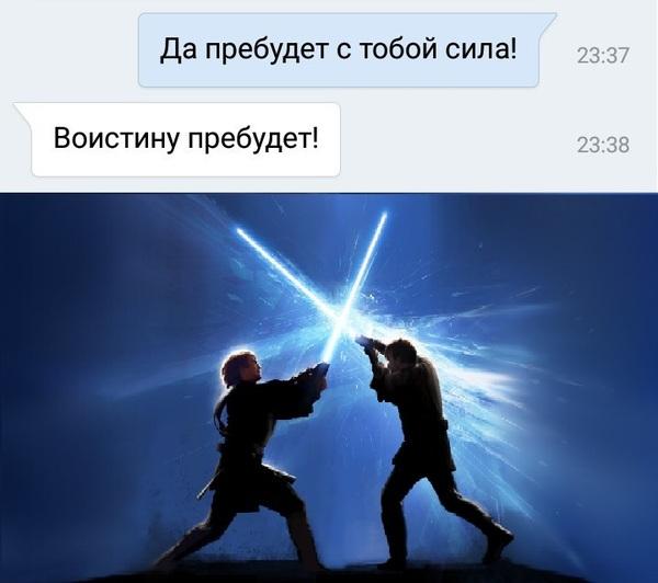 С днем Звёздных Войн! star wars, пасха, с праздником