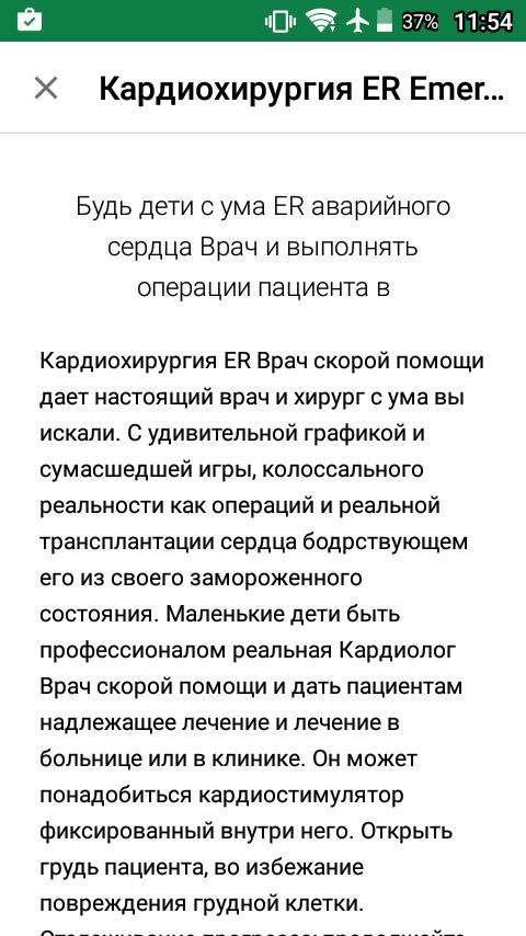 Переводчики с Али постарались) Игры, трудности перевода, скриншот, длиннопост