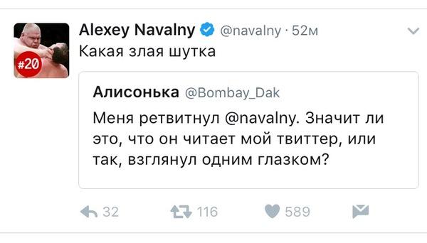 """""""Зелёный"""" юмор Не политика, Черный юмор, Twitter, Зеленка, Алексей Навальный"""