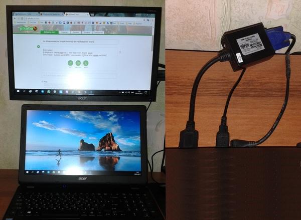 Не обнаруживается второй монитор при пробуждении ноутбука из сна =/. Need help! Технические проблемы, Windows 10