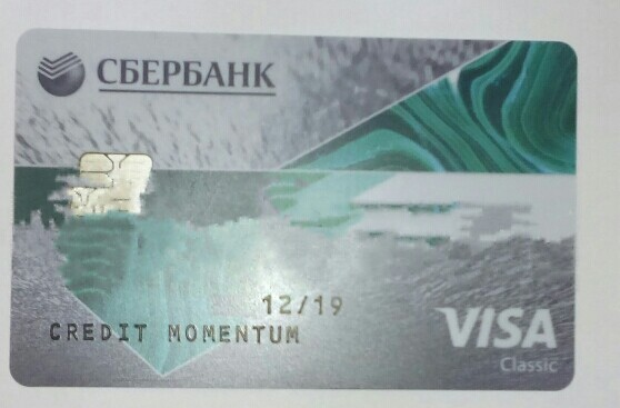 Кредит на карту моментум сбербанка без указания места работы