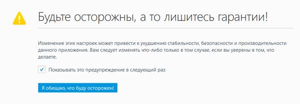 Дайте обещание своему браузеру