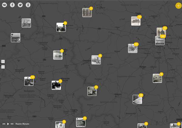 """Яндекс запустил проект """"Отпечатки войны"""" Яндекс, Отпечатки войны, 9 мая"""