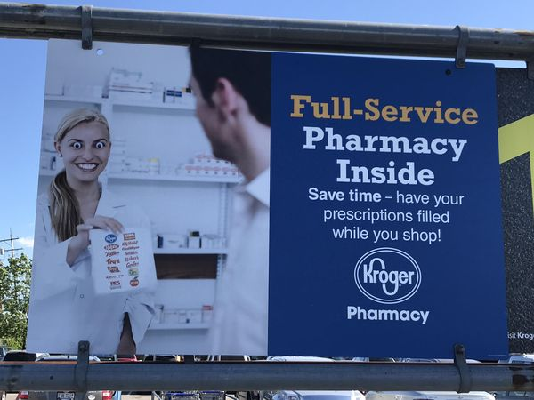 Я больше не покупаю лекарства в этой аптеке...