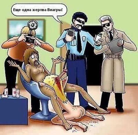 Комическое Порно Со Смыслом