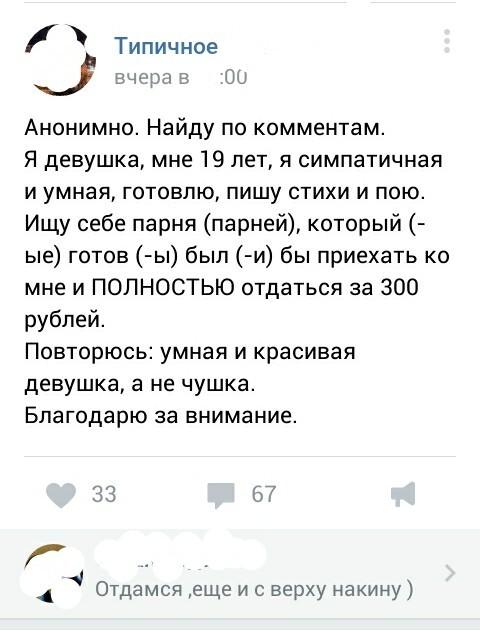 otdamsya-v-prisutstvii-muzha-roliki-gufi