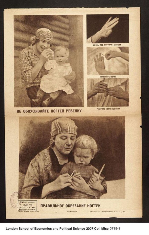 Не обкусывайте ногтей,СССР,1930 год.
