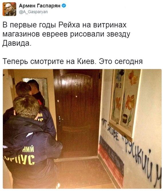 фашизма на Украине всё ещё нет?