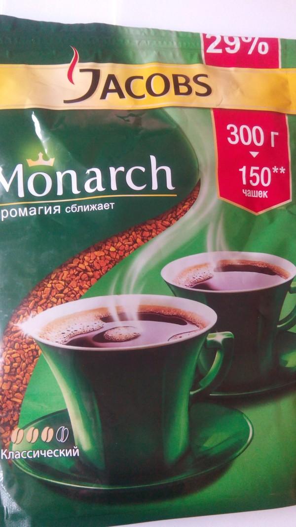 "Кофе "" Якобс Монарх"" со штрих кодом 7622300253424 Кофе, Подделка, Штрихкод, Длиннопост"