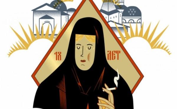 Монашка в сауне фото 571-591