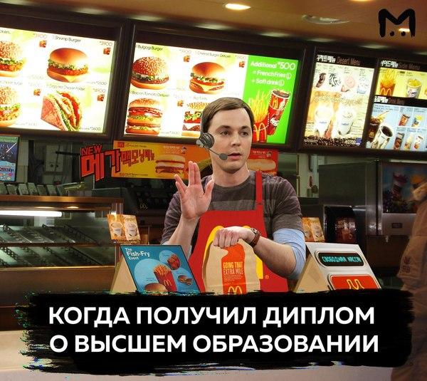 У выпускников московских школ завышенные представления о будущей зарплате Зарплата, школа, Дети, прикол, Интересное, работа, Новороссия, школьники