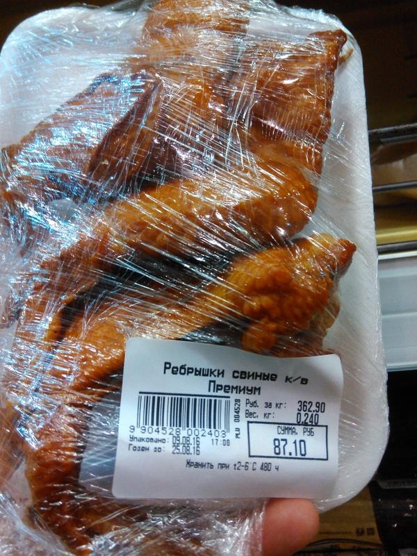 Винтажные свино-куриные крылорёбрышки Магазин, копчености, длиннопост