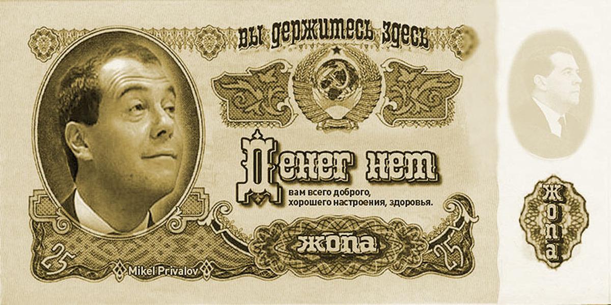 Картинки с надписью валюта, смешные про сестру