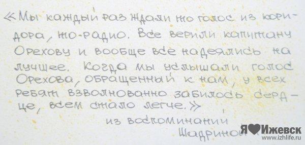 Захват заложников в Сарапуле. захват, заложники, СССР, школа, Сарапул, Удмуртия, 1981, длиннопост