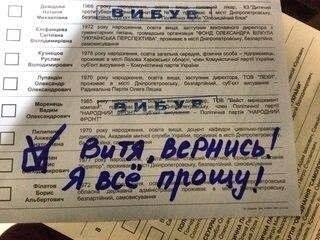 ESTRADARADA - Вите Надо Выйти (Unofficial Vitya Edition) юмор, янукович, вите надо выйти, видео, блокировка, ВКонтакте, одноклассники, 1с