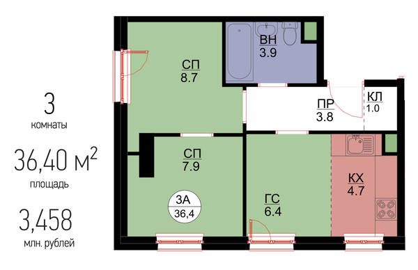 """""""Просторная"""" трёшка в подмосковье трёшка, трёхкомнатная квартира, подмосковье, доступное жилье"""