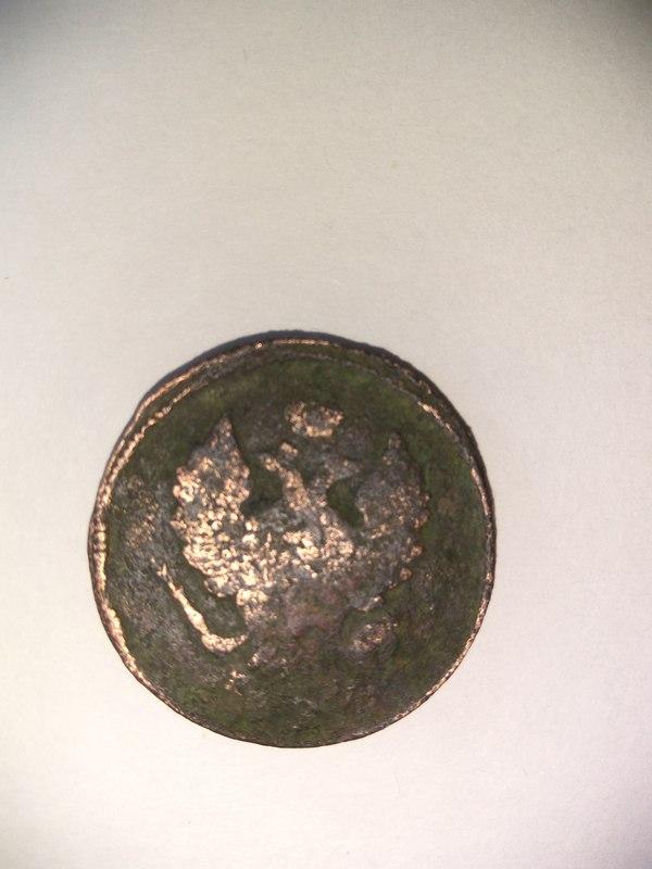 Нашел монету в огороде Монета, Огород, Находка, Длиннопост