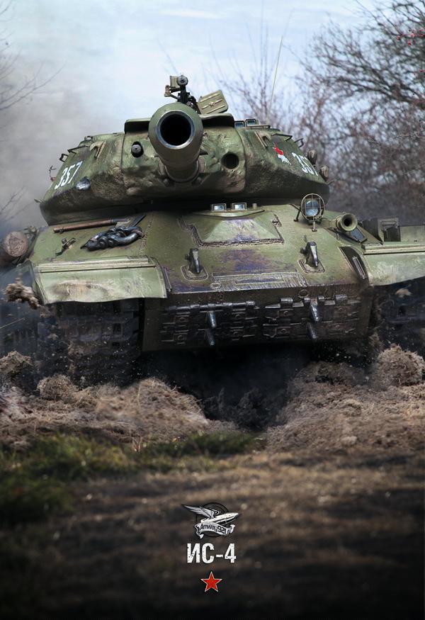 Танки, арт. /Burns Art, World Of Tanks/ World of Tanks, арт, Burns Art, танки, длиннопост