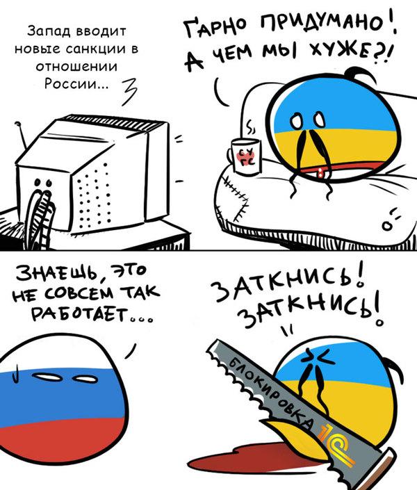 Это вам не музыку ВКонтакте забанить...