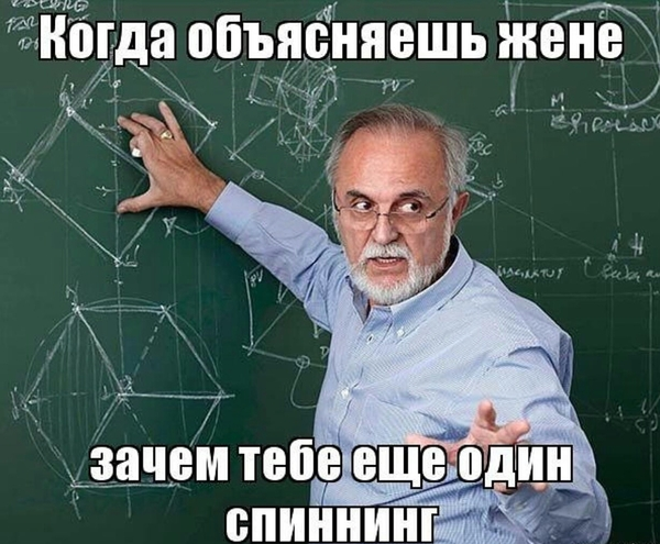Рыбаки поймут)