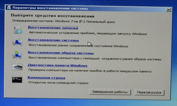 Как сохранить важные файлы, если Windows не загружается windows, windows 7, синий экран смерти, восстановление, командная строка, гениально, длиннопост