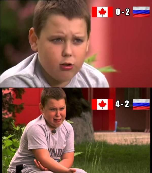 Эмоции во время просмотра игры России и Канады