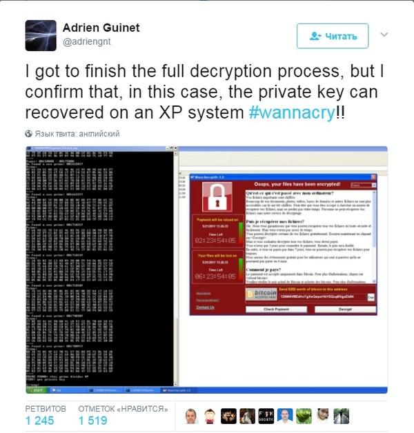 149526824013118820 - Дешифровщик (WannaCry, Wana Decrypt0r, WCry, WannaCrypt0r и WannaCrypt)