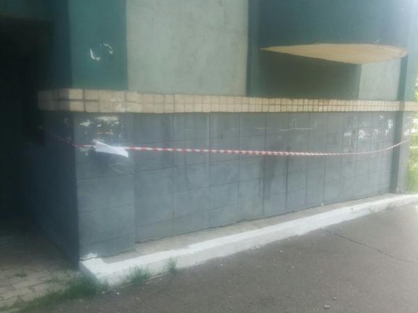Когда Министерство Магии заблокировало все порталы Ограждение, Стена, Проход запрещен
