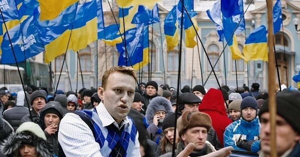 Навальный и украинский вопрос