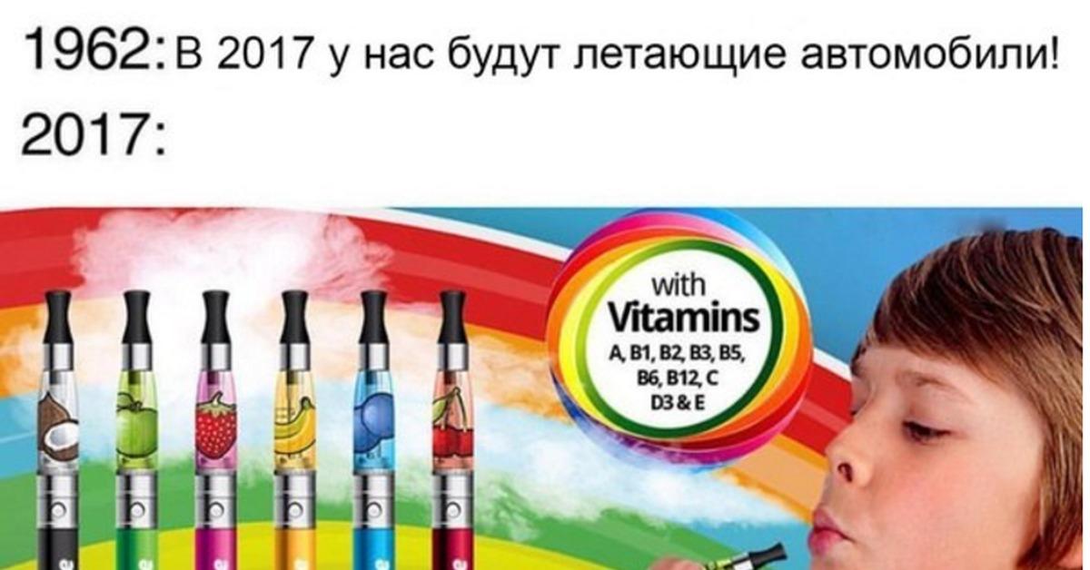 Сигареты с витаминами купить как купить сигарет не выходя из дома