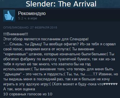 Отзывы на игры №1 отзывы на игры, скриншот, длиннопост