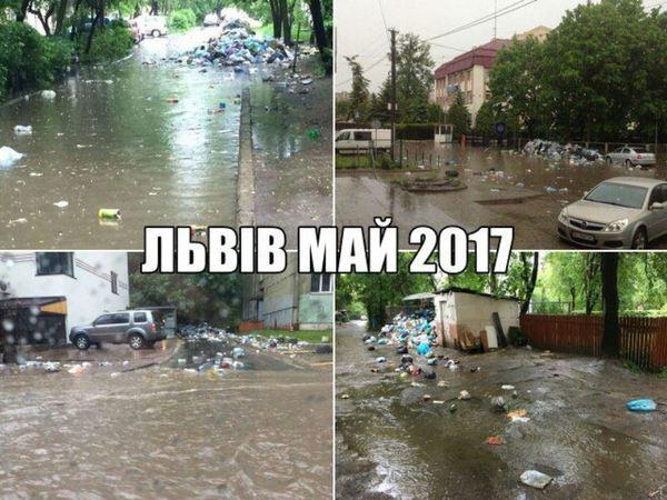 Иде бандиты, а иде люди Украина, Львов, Макеевка