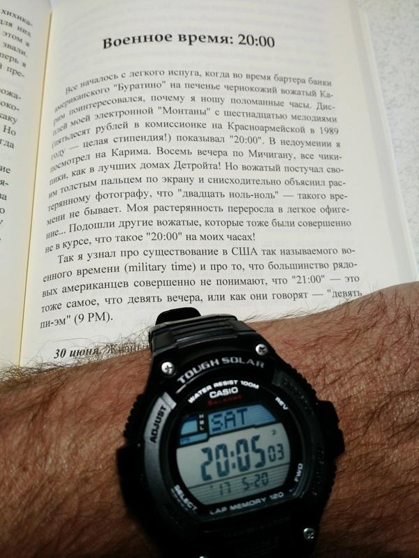 """Что такое американское """"военное время""""? Америка, США, Спутникофф, Жизнь в америке, Мичиган, Американские дневники, Длиннопост"""