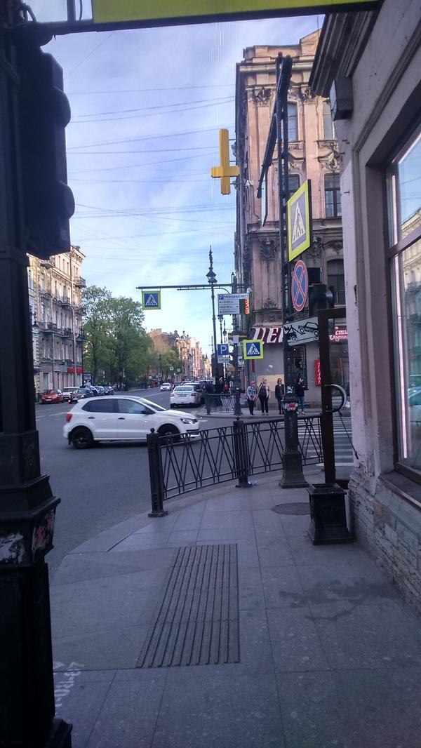 О мой бож... Хотя... Санкт-Петербург, бар, вывеска, крест, религия, длиннопост