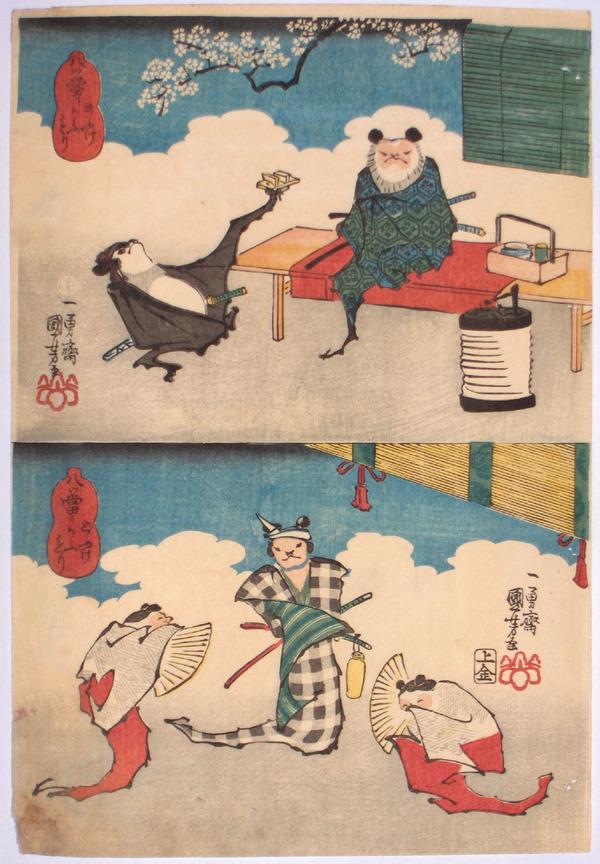 Летучие мыши в японских картинах. япония, картина, фольклор, Самурай, длиннопост