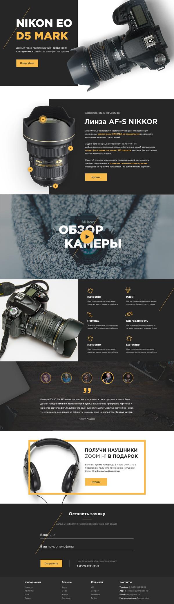 Оцените начинающего веб-дизайнера №6 веб-дизайн, сайт, фриланс, начинающий, критика, видео, длиннопост