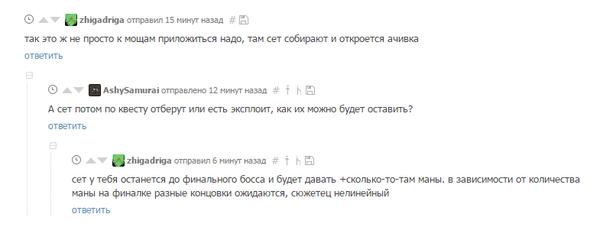 И снова комментарии) Комментарии на пикабу, Забавное