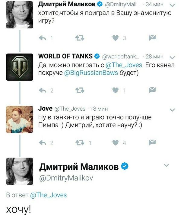 Маликов скатился, отписка